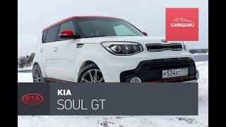 Kia Soul GT тест-драйв. Самый быстрый Soul? Сравним с Киа Соул 2.0.