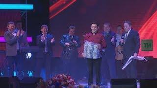 Фирдүс Тямаев концерты