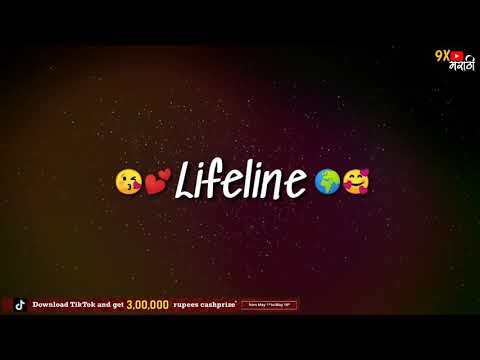 Lifeline 🥰💕 | Whatsapp Status Video