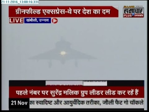 IAF fighter jets land on Agra-Lucknow Expressway