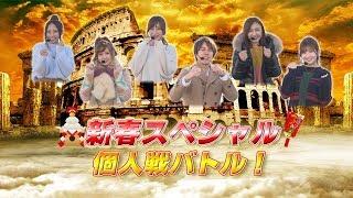 【王庭伝説】第145話(新春スペシャル後編・1時間SP)