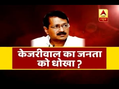 Samvidhan Ki Shapath: Arvind Kejriwal's apology to Majithia indicates betrayal to public