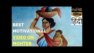 Mother's Day Special 2018 | happy mothers day  | Ketan Gandhi