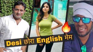 Desi छोरा English मेम || PARDEEP KHERA