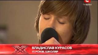 Х-фактор-2 Украина. Владислав Курасов. У судей. 15.10.2011