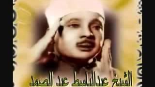 سورة الانبياء عبدالباسط عبدالصمد ( المسجد الأقصى 1964 )
