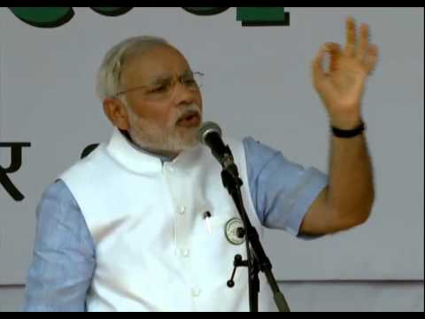 PM Modi's speech at the launch of 'Swachh Bharat' mission