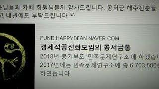"""드루킹 자금총책은 '파로스'…청와대 """"여야 합의 시 특검 수용"""""""
