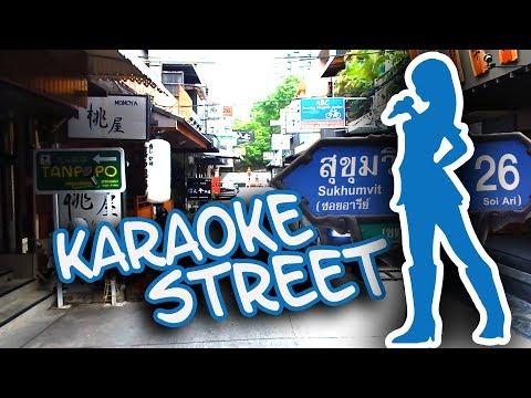 Sukhumvit Soi 26 - Karaoke Street in Bangkok