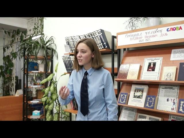 Изображение предпросмотра прочтения – ЕкатеринаКсензова читает произведение «Я стол накрыл на шестерых» М.И.Цветаевой