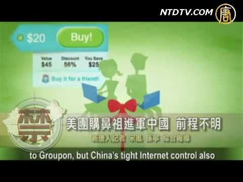 U.S. Groupon Plans to Cooperate with China's