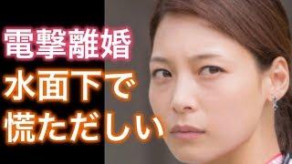 相武さんのテレビの露出が減っているようです。結婚する時には知ってい...