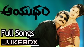 Aayudham Telugu Movie Songs Jukebox ll Rajashekar, Sangeetha