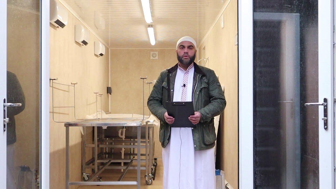 2020: A Year In Review   Brother Harun Abdur Rashid Holmes