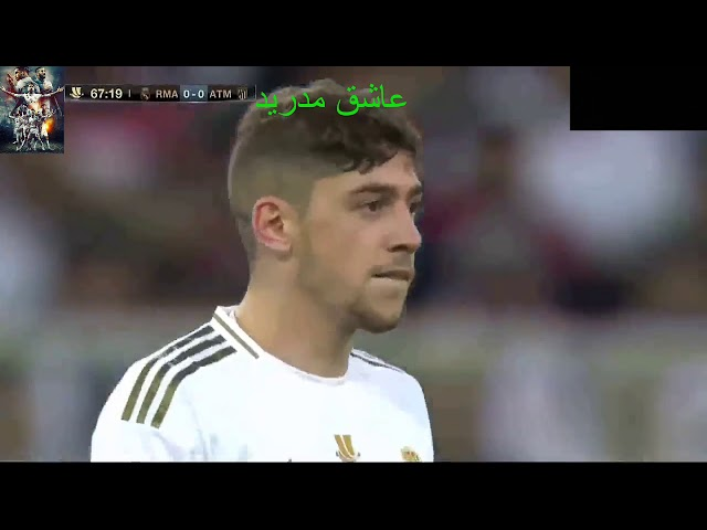 ملخص مباراة ريال مدريد _ اتلتيكو مدريد/0(4_1)0/ كأس السوبر الاسباني