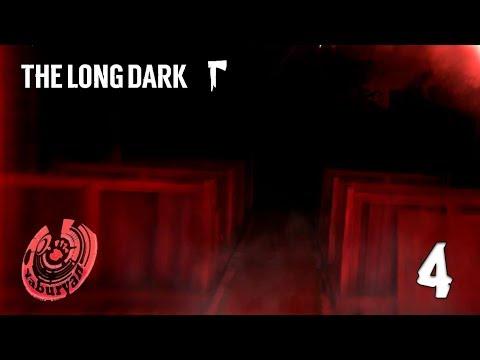 ВЫЖИВАНИЕ НОЧЬЮ ПРОТИВ ТРЁХ ВОЛКОВ! The Long Dark #4