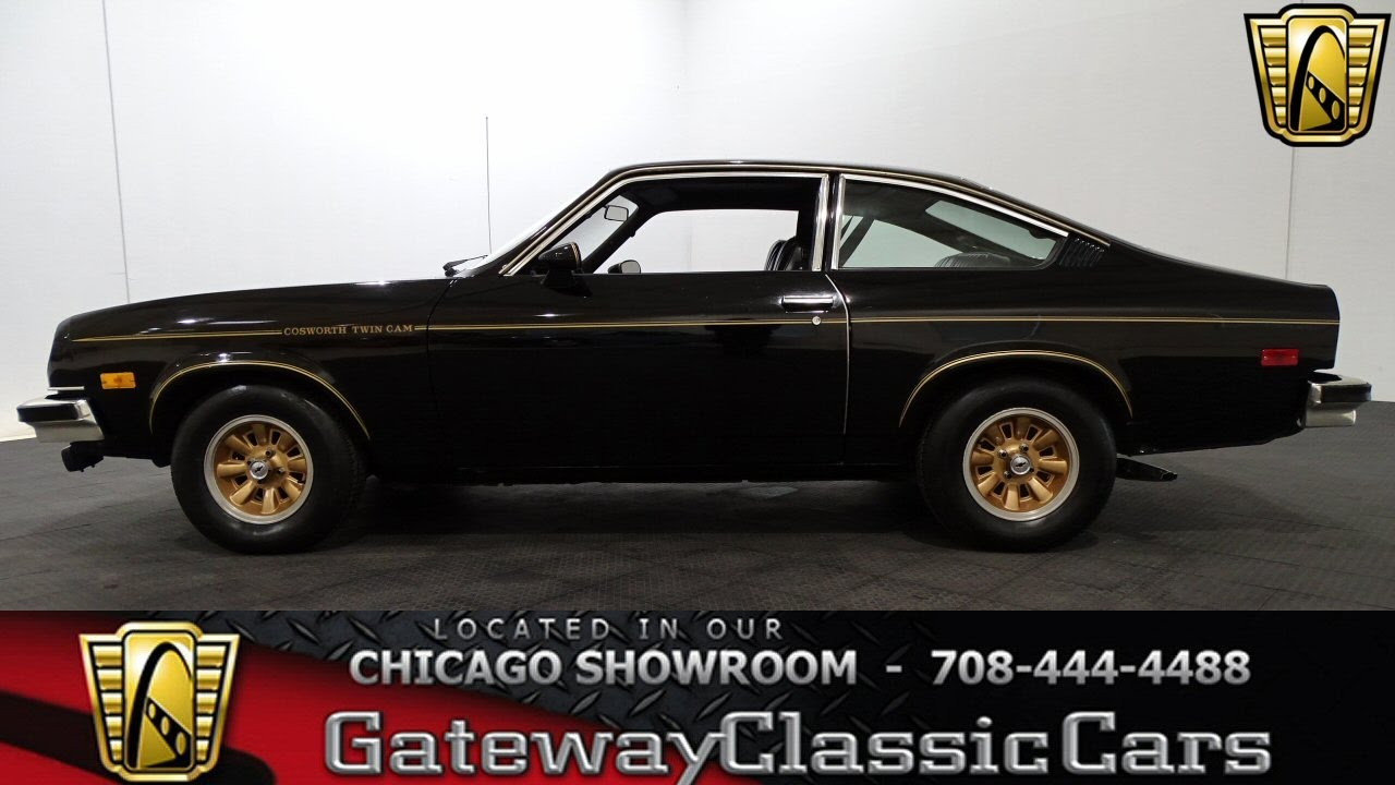 1975 Chevrolet Vega Gateway Classic Cars Chicago 1189
