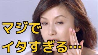 藤原紀香さん、ここ最近は 痛い言動しか取り上げられて いませんでした...