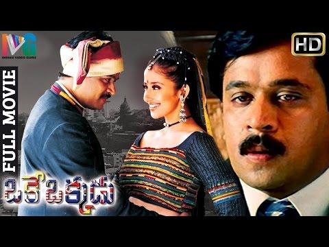 Oke Okkadu Telugu Full Movie HD   Arjun   Manisha Koirala   AR Rahman   Shankar   Mudhalvan Tamil