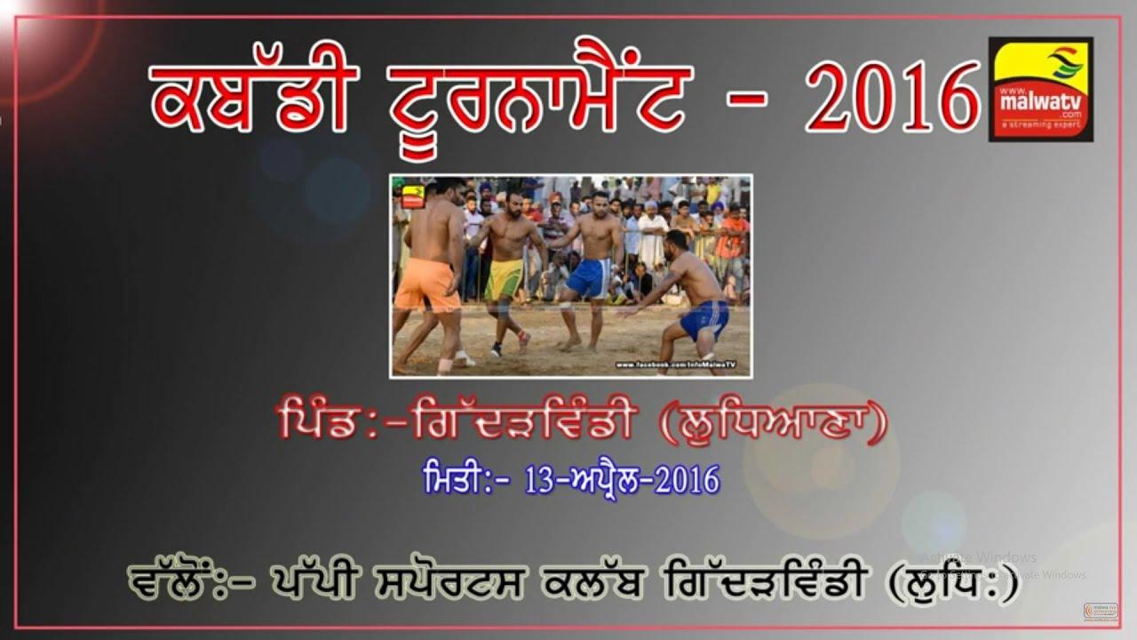 GIDDERWINDI ਗਿੱਦੜਵਿੰਡੀ (Jagraon) | KABADDI TOURNAMENT - 2016 | Full HD | Part 5th