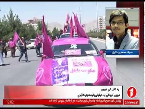 Afghanistan Pashto News  د افغانستان پښتو خبرونه