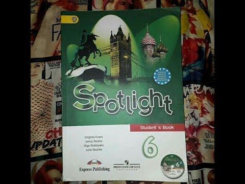 Spotlight 6, В ФОКУСЕ 6 кл, стр 6, Английский язык для школьников, 6 класс