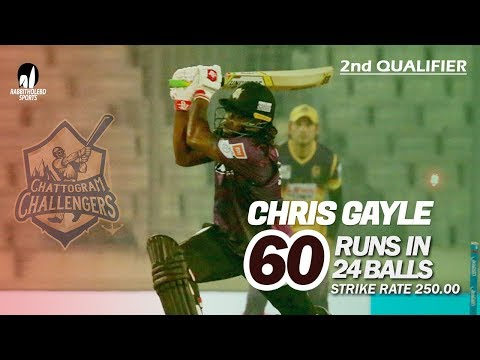 Chris Gayle's 60 Run Against Rajshahi Royals | Qualifier 2 | Season 7 | BBPL 2019-20