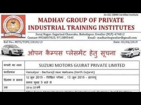 Suzuki Motors Gujarat ITI Jobs Campus Placement In Gwalior, M P