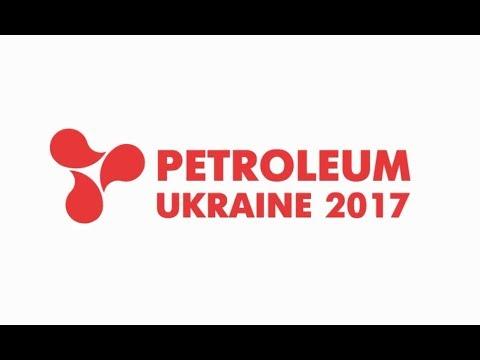 Petroleum Ukraine 2017 Announce