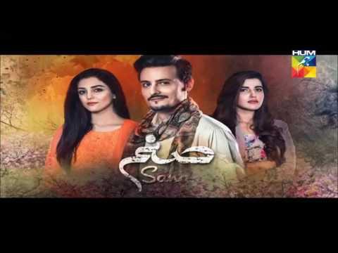 sanam-drama-ost-|-lyrics-|-full-audio-song-|-shuja-haider-|-maya-ali-osman-khalid-hareem-farooq