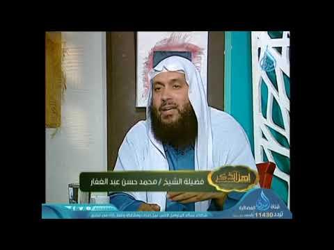 الندى:ما حكم من لم يصم رمضان لمرضه ومات فى مرضه فهل عليه كفارة؟