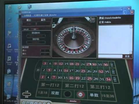 Trials roulette 2.4