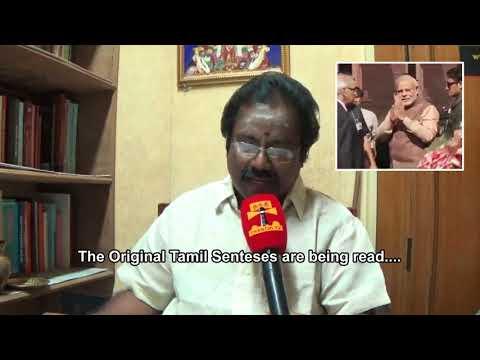 Narendra Modi - Naadi Predictions by A. Sivasamy