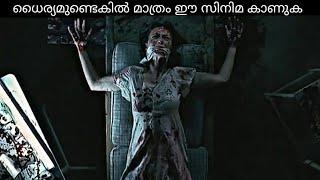 Timber Falls English Movie Malayalam Explanation / Hollywood Movie Malayalam Explanation