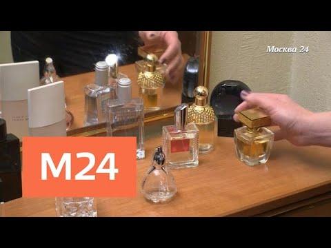 """""""Специальный репортаж"""": парфюм с душком - Москва 24"""