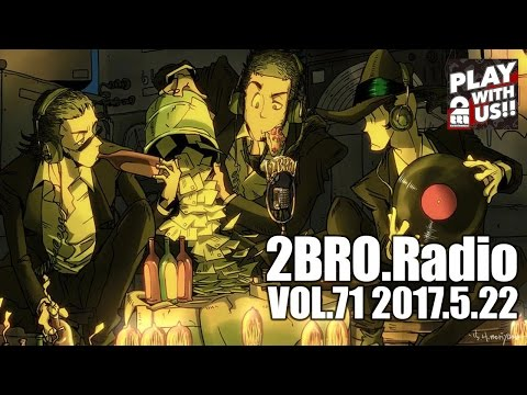 2broRadio【vol.71】