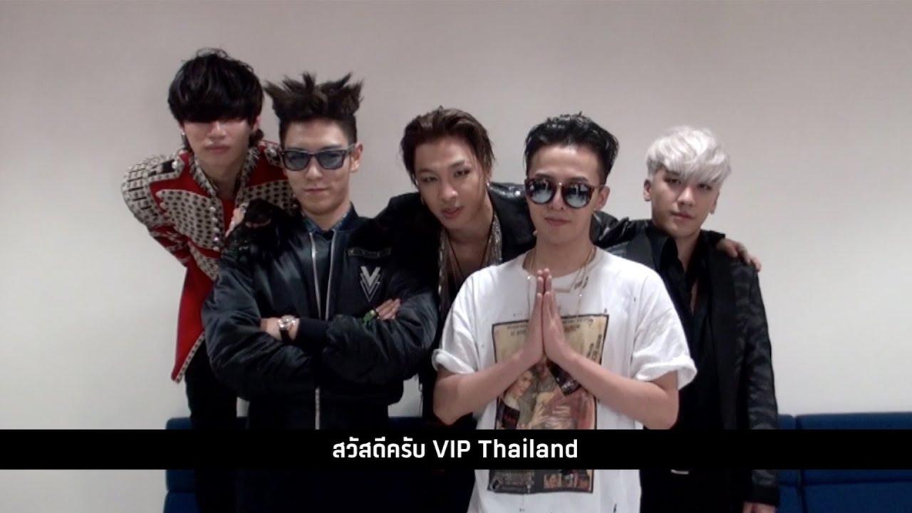 how to say hi in bangkok