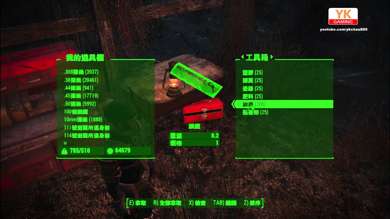 Fallout  How To Get More Building Materials