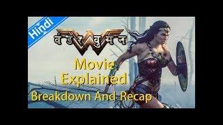 Wonder Woman Movie Ending Explained In Hindi