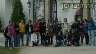 Ehud Banai: Hebrewman / אהוד בנאי - היברומן