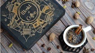 подарочный набор с кофе World of Coffee. Корпоративные подарки
