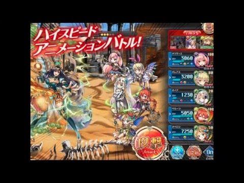 DMMゲームズ 神姫プロジェクトR 無料登録でゲームスタート!