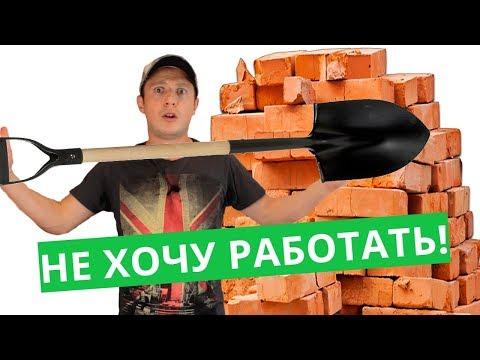 Четырехдневной рабочей недели в РФ не будет никогда!