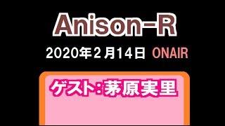 2020年2月14日の夜に北海道地方のFM局で放送された番組.