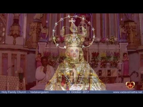 Vadavai Matha TV - Vadavai Matha Vision day Prayer