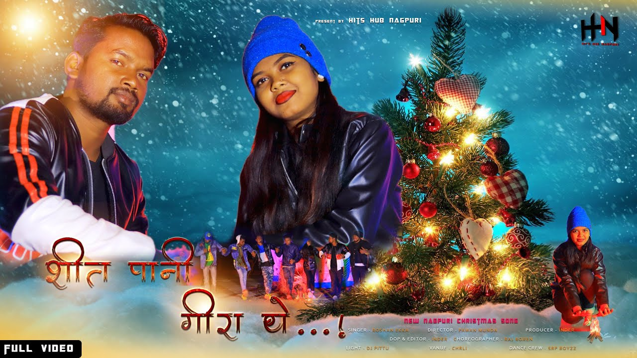 SHEET PANI GIRA THE | CHRISTMAS SONG 2020| ROSHAN EKKA | SRP BOYZZ