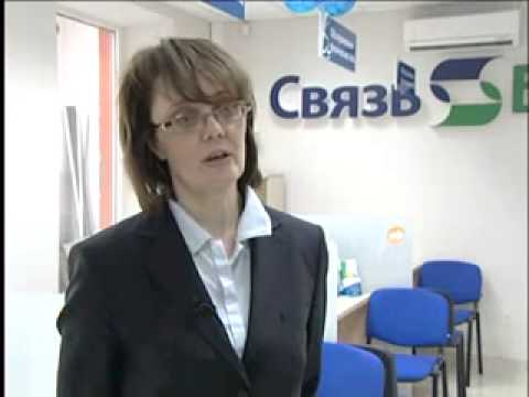 Кредит наличными   Открытие допофиса Связь Банка в Екатеринбурге