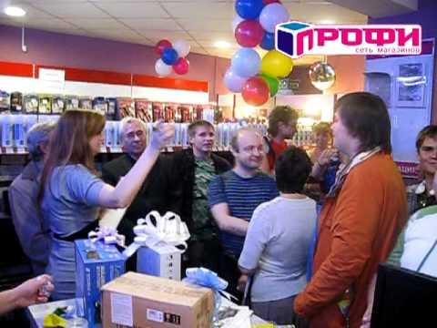 День рождения магазина в г. Ярославль
