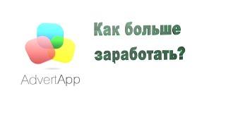 Raft на андроид #1 виполнения заданий