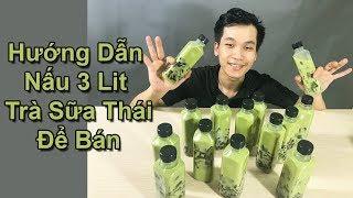 Hướng Dẫn Nấu 3 Lit Trà Sữa Thái Để Bán | Thailand Milk Tea